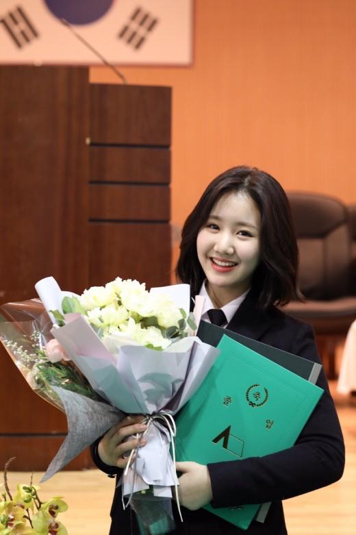 """진지희, 오늘(7일) 고등학교 졸업 """"공로상 수상 영광"""""""