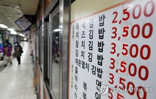 외식물가 상승 (서울=연합뉴스) 박동주 기자 = 4일 오후 서울시내 한 분식점에 걸린 메뉴판이 오른 가격으로 고쳐 표시되어 있다. 지난달 소비자물가지수 상승률은 낮았지만, 외식물가는 23개월 만에 가장 큰 폭으로 올랐다. 재료 가격 인상, 인건비 변화 등 복합적인 요소가 외식비 가격 상승에 영향을 줬다는 분석이 나온다. 2018.2.4      pdj6635@yna.co.kr