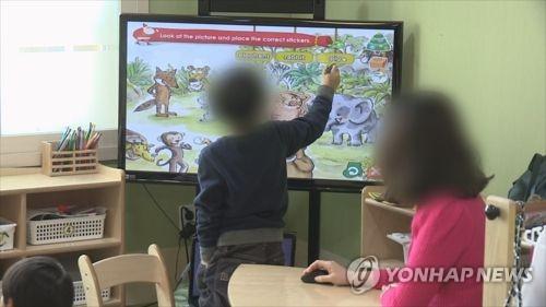 어린이집 영어 교육 [연합뉴스TV 제공]
