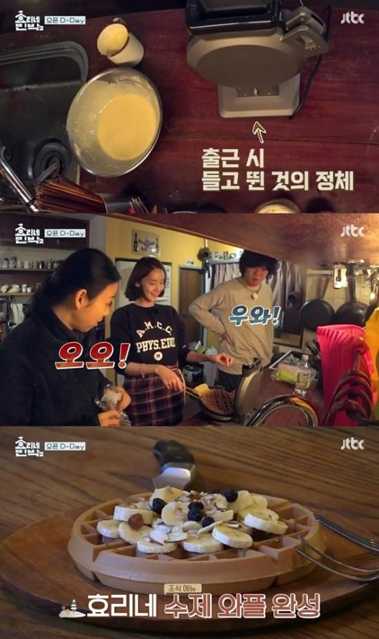 (사진=JTBC 방송화면)