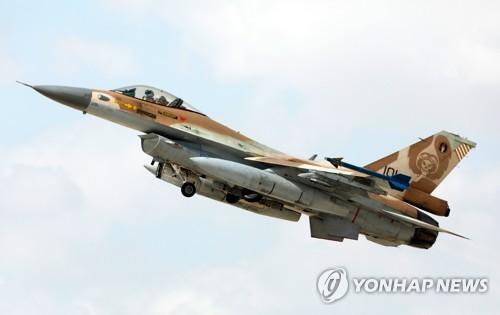 이스라엘군 F-16 전투기 [EPA=연합뉴스 자료사진]