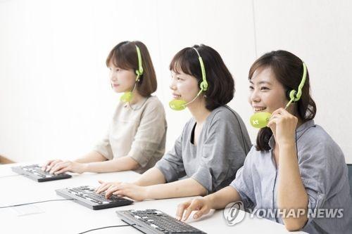 KT콜센터 상담사들  [KT CS, KT IS 제공=연합뉴스]