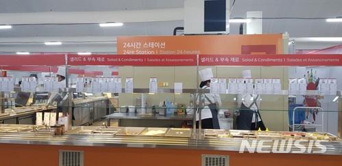 강릉 선수촌 식당 24시간 스테이션./사진=뉴시스