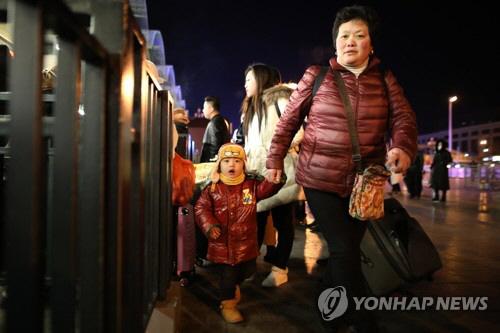 춘절을 맞아 고향으로 돌아가는 중국인들/EPA=연합뉴스