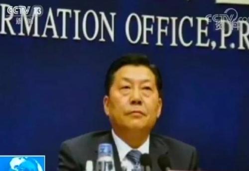 쌍개 처분 당한 루웨이 전 중국 중앙선전부 부부장 [CCTV 화면 캡처]
