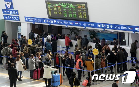 2015.2.20/뉴스1 © News1 안은나 기자