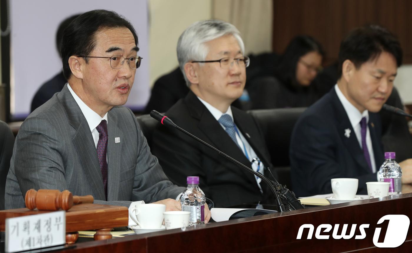 정부, '北대표단 체류비' 28억6000만원 지원 의결(종합2보) #뉴스1