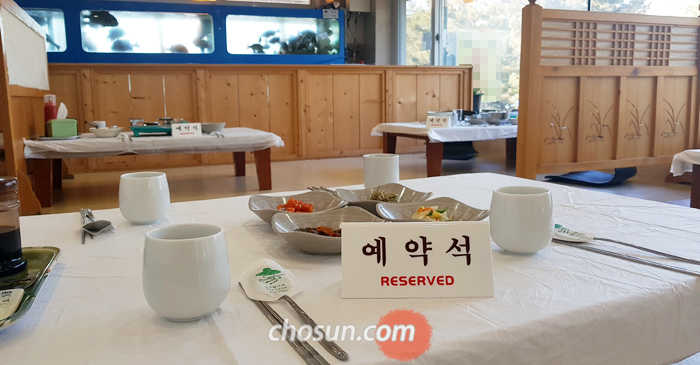 [평창 핫 뉴스] 평창 음식점 '노쇼' 몸살.. 그것도 100명 단체 #조선일보