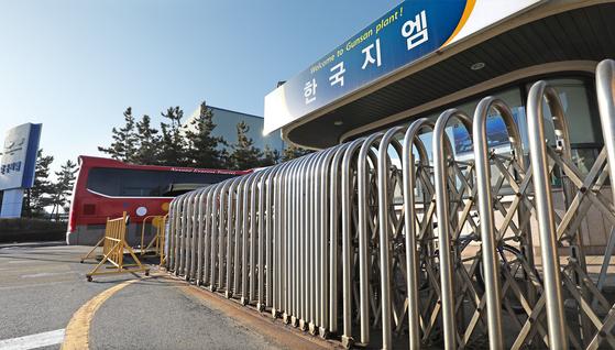 GM '적자에도 성과급, 전세계 사업장 중 한국이 유일' #중앙일보