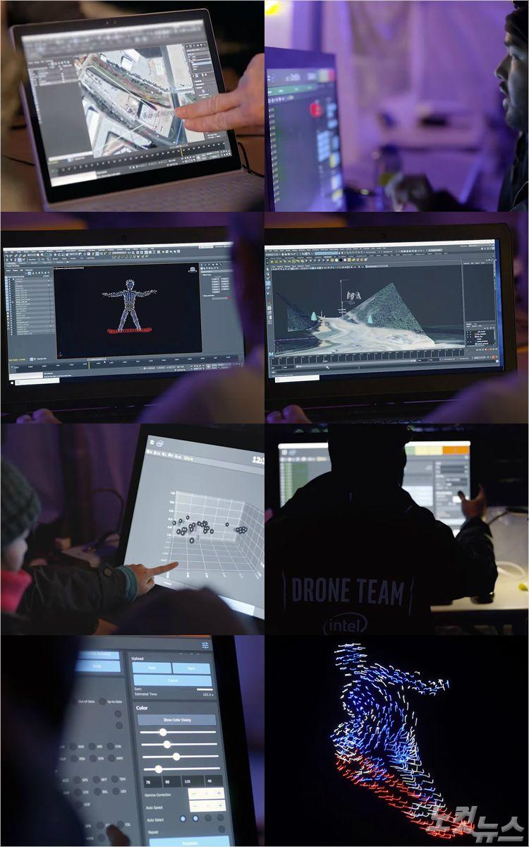 인텔 슈팅스타 드론팀이 '드론 라이트 쇼'에 사용하는 자동화 프로그램