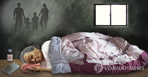고독사(PG) [제작 이태호]