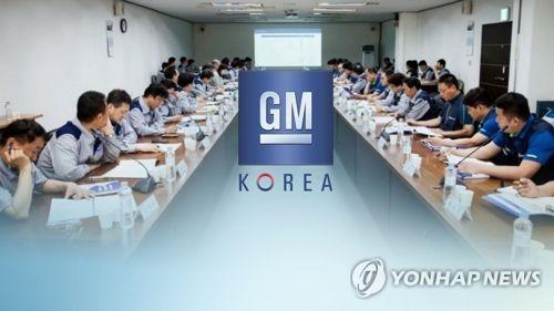 GM사태 원인은..GM '임금 등 고비용' vs 노조 '부실경영·먹튀' #연합뉴스
