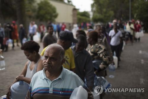 물 바닥나는 남아공 케이프타운 '국가재난사태' 선포 #연합뉴스