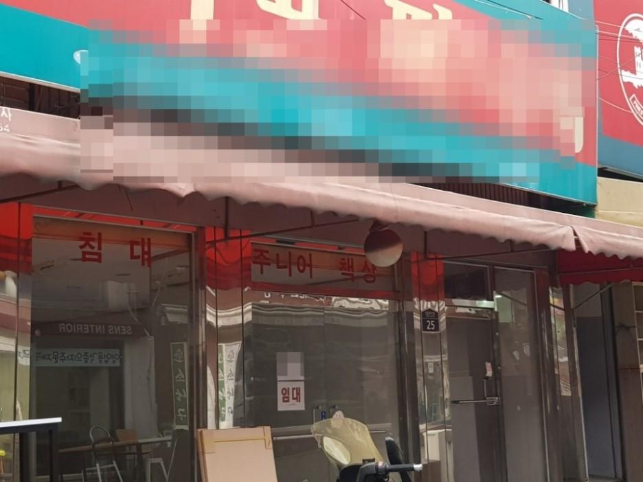"""13일 오후 서울 아현동 가구거리 내 폐업매장. 주변 상인들은 """"남의 일 같지 않다""""고 털어놨다.2017/02/13© News1이승환"""
