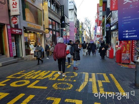 서울 명동 거리(자료사진)
