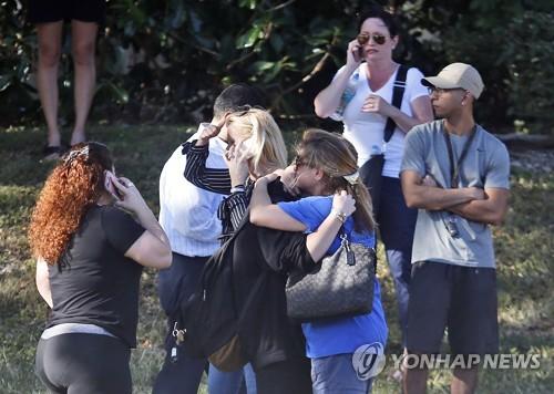 미 플로리다주 고교에서 총격사건 발생  [AP=연합뉴스]