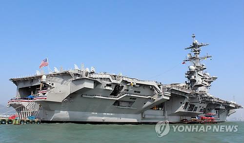 3월 베트남을 방문할 미 항공모함 '칼 빈슨'[연합뉴스 자료사진]