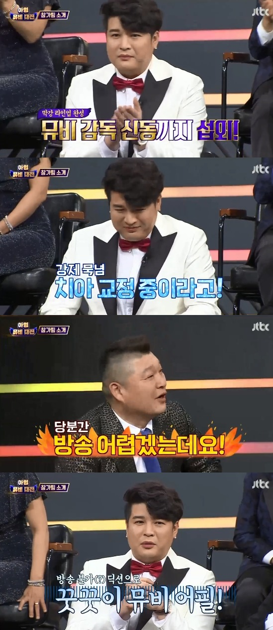 """'아는형님' 신동, 치아 교정으로 강제 묵념..강호동 """"당분간 방송 어려워"""""""