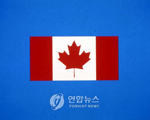캐나다 국기 캐나다 국기(본사자료) 2000.7.14