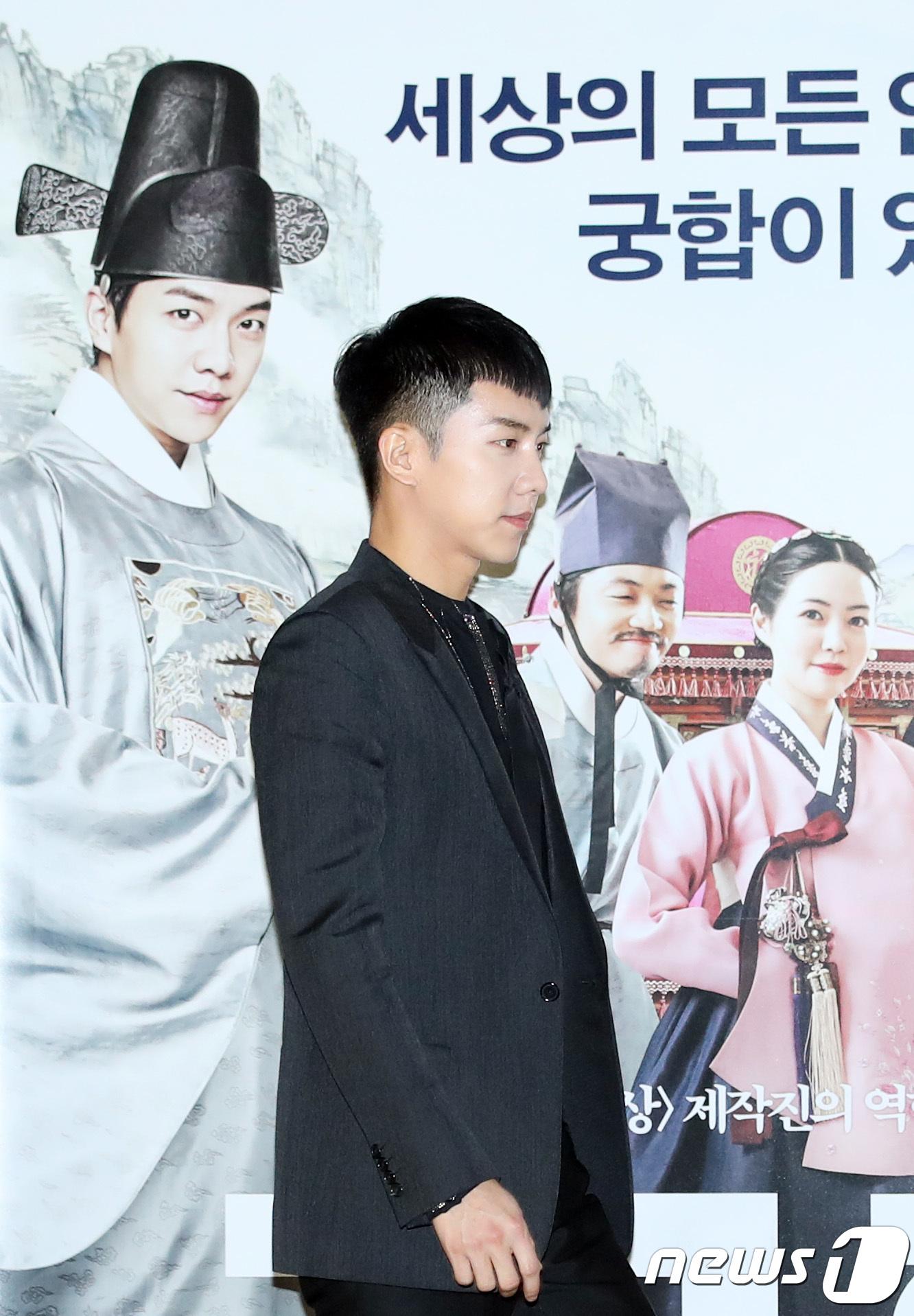 '궁합' 이승기, '최고의 역술가'