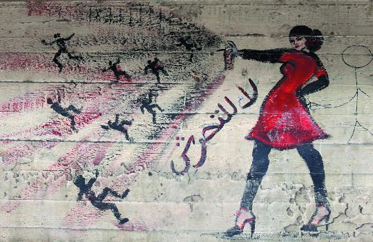 성추행범 무리를 물리치는 여성을 그린 카이로 시내 벽화. AP신화뉴시스