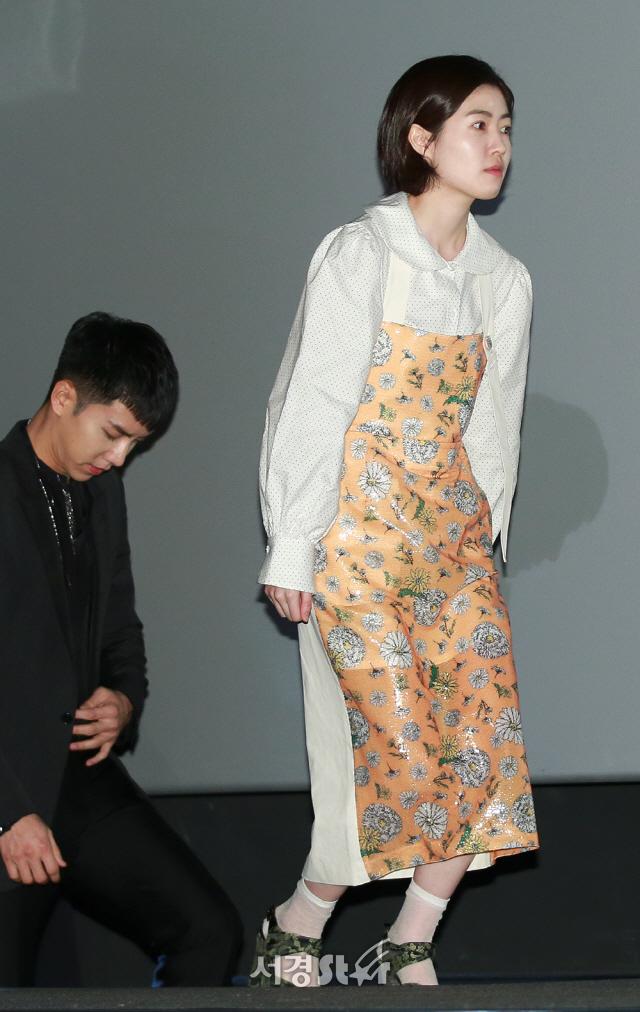 심은경, '앞치마 두른듯한 착시효과' (궁합)