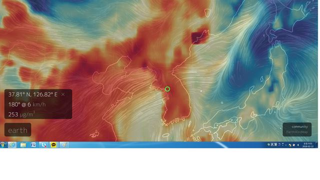 수도권 상공(녹색 원)의 22일 미세먼지 농도. 1㎥당 253㎍에 불과하다. Earth Wind Map 캡쳐.