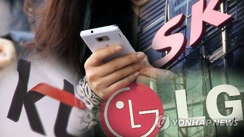 KT LG SK 주파수 경매(CG)  [연합뉴스TV 제공]