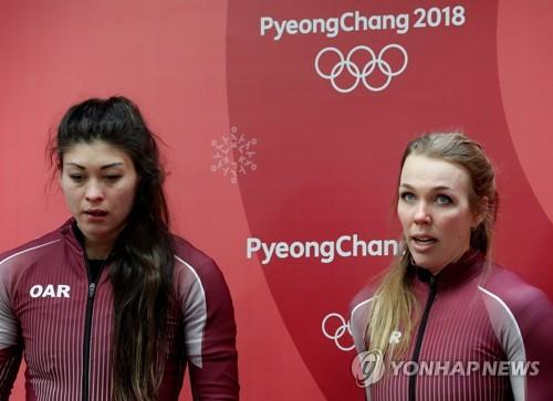 OAR 두 번째 도핑 위반 선수 세르게예바(오른쪽) [로이터=연합뉴스 자료 사진]
