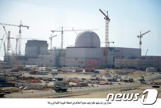 UAE 바라카 원전(한국전력 제공) © News1