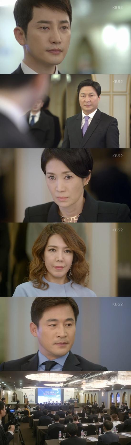 KBS 2TV '황금빛 내 인생' 방송 화면 캡처 © News1