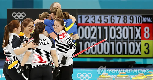 [올림픽] 아쉬워 하는 한국 선수들 (강릉=연합뉴스) 유형재 기자 = 25일 강원도 강릉컬링센터에서 열린 2018 평창동계올림픽 컬링 여자결승 스웨덴전에서 패해 은메달을 차지한 한국 선수들이 아쉬워하고 있다. 2018. 2. 25         yoo21@yna.co.kr
