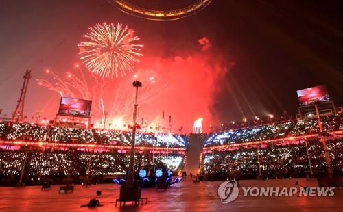 [올림픽] 2018 평창동계올림픽 개막식 불꽃놀이 [연합뉴스 자료사진]