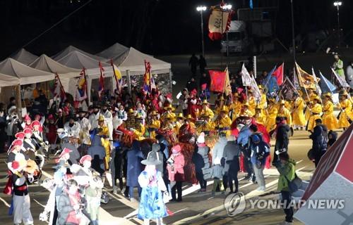 문화올림픽 화려한 개막 [연합뉴스 자료사진]