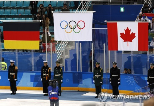 [올림픽] 남자 아이스하키 금메달 시상식 [EPA=연합뉴스]