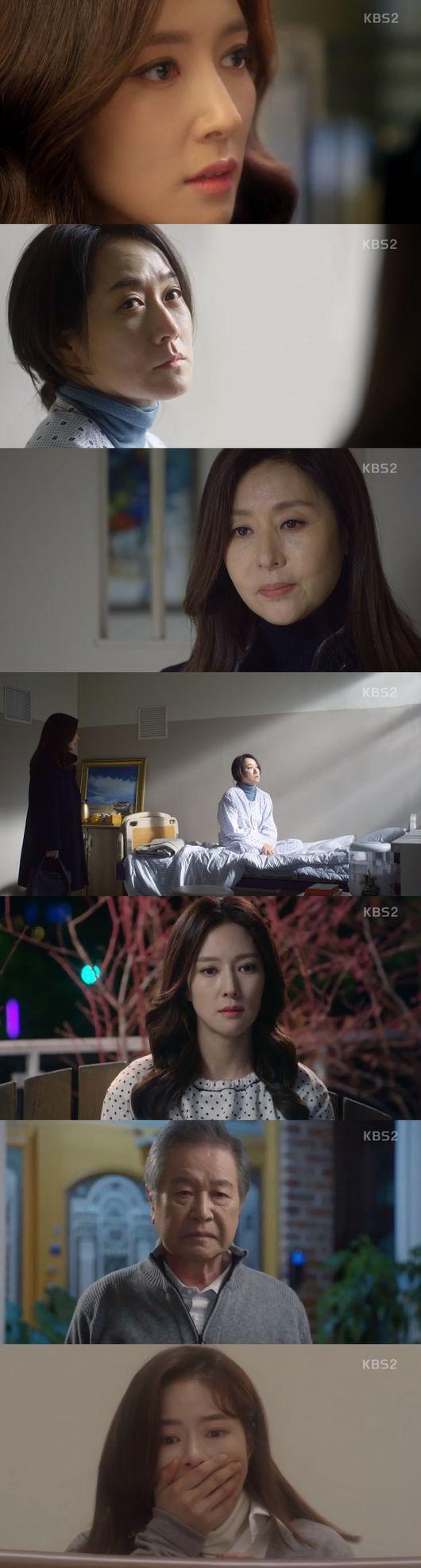 [어저께TV]'인형의 집' 왕빛나母 살아있었다! '정신병원 감금'