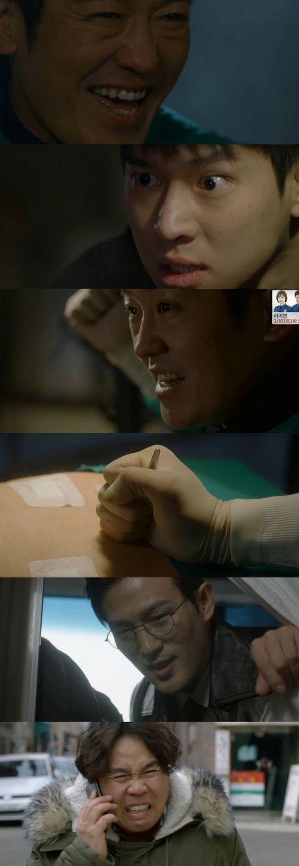[어저께TV] '크로스' 허성태, 장기적출까지..역대급 잔혹 악역