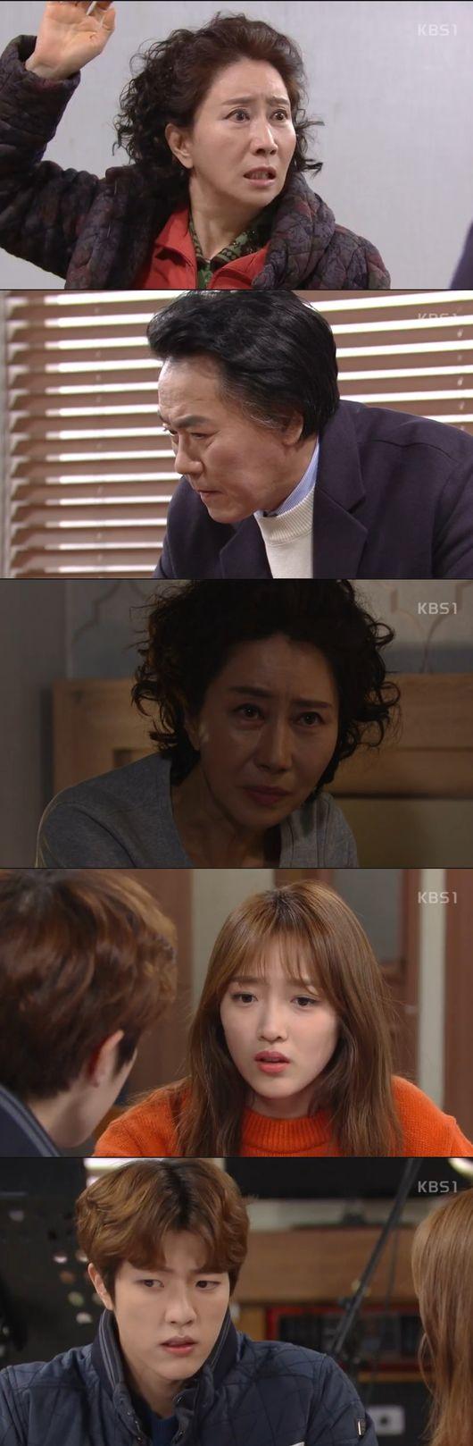 [어저께TV] '사랑해' 이성열x표예진 출생 비밀? 송옥숙에 달렸다