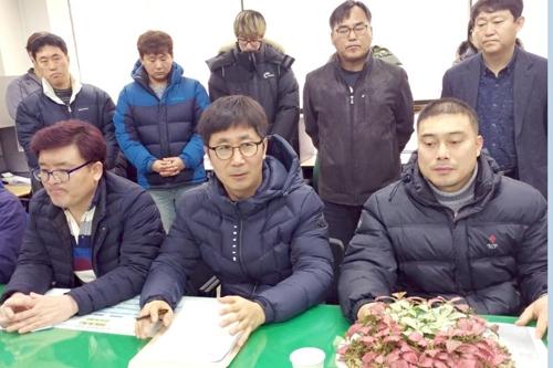 '한국GM 군산공장 비정규직 해고 비대위' 기자회견