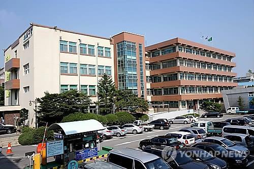 인천 남구청[연합뉴스 자료 사진]