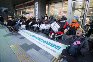 지난 1월 2일 서울 중구 국가인권위원회 앞에서 전국장애인차별철폐연대 관계자들이 '장애해방을 향한 2018 장애인 인권 행진'을 하기 전 기자회견을 하고 있다. 사진=뉴시스.