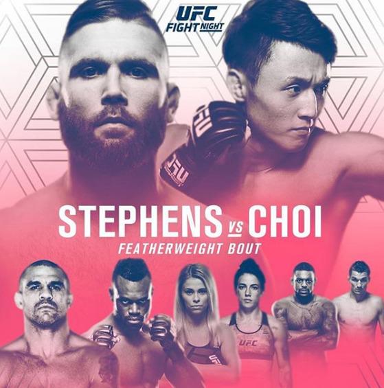 2018년 1월 15일 열리는 UFC 파이트 나이트 포스터. 최두호와 스티븐스의 경기는 메인이벤트로 열린다. [UFC]