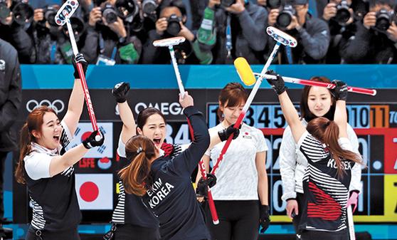 평창올림픽 4강전에서 일본을 꺾은 뒤 기뻐하는 컬링대표팀. [연합뉴스]