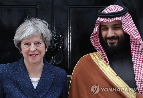 영국을 방문한 사우디아라비이 빈살만 왕세자 [AFP=연합뉴스]