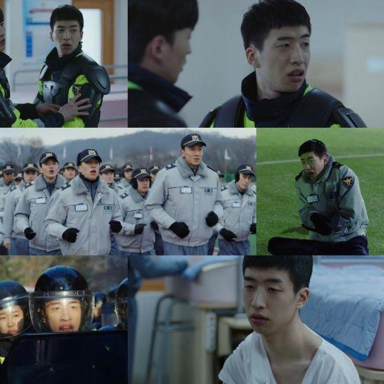 '라이브' 유수빈 / 사진=tvN 방송화면 캡처