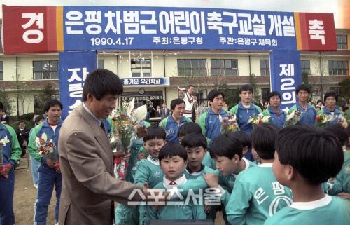 차범근 전 감독이 1990년 4월17일 서울 은평구에서 열린 차범근 축구교실 개설행사에서 어린 선수들의 손을 잡아주고 있다. 스포츠서울DB