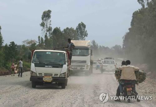 에티오피아의 비포장 도로[연합뉴스 자료사진]