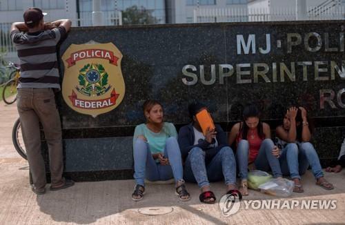 브라질 보아비스타시의 경찰서에서 체류 허가를 받기 위해 기다리고 있는 베네수엘라 난민 [AFP=연합뉴스]