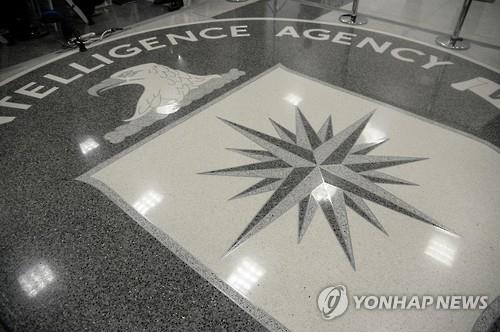 미국 워싱턴 소재 CIA 사옥 내부