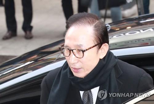 이명박 전 대통령[연합뉴스 자료사진]